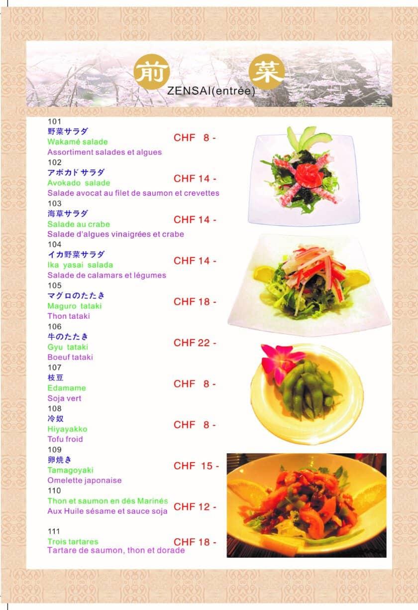 menu_p_1