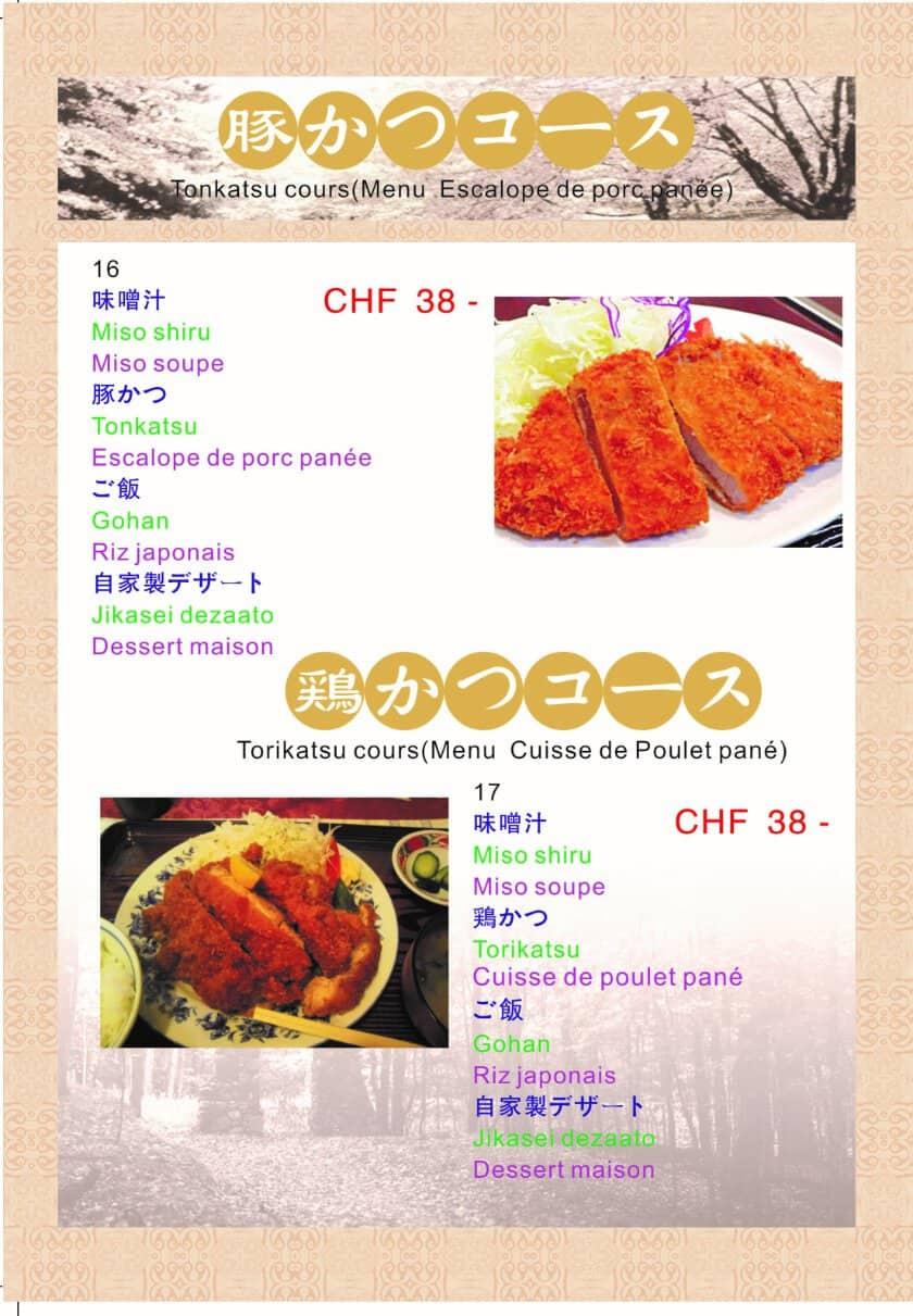 menu_p_10