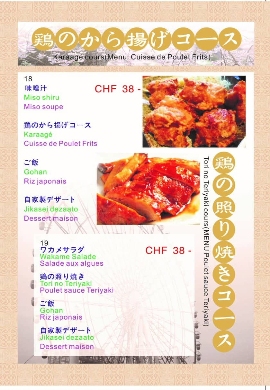 menu_p_11