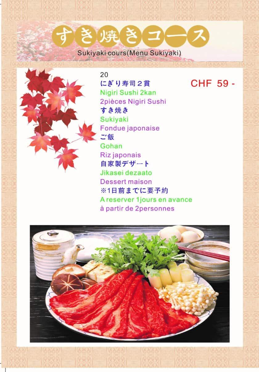 menu_p_12
