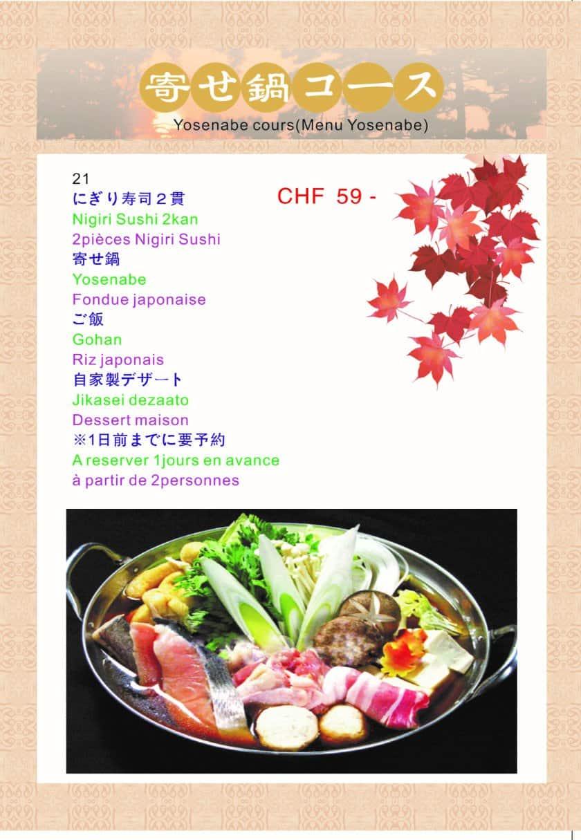 menu_p_13
