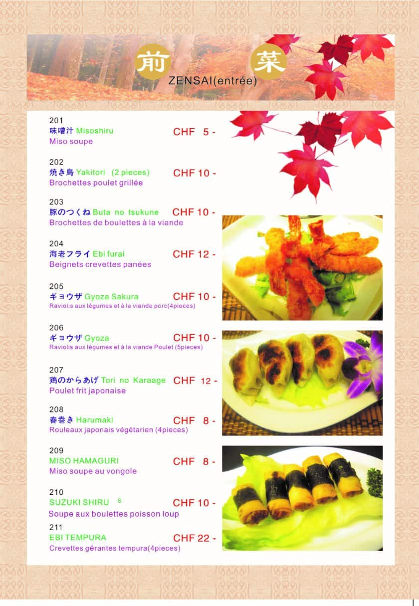 menu_p_2