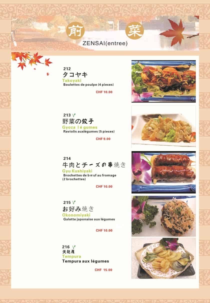 menu_p_3