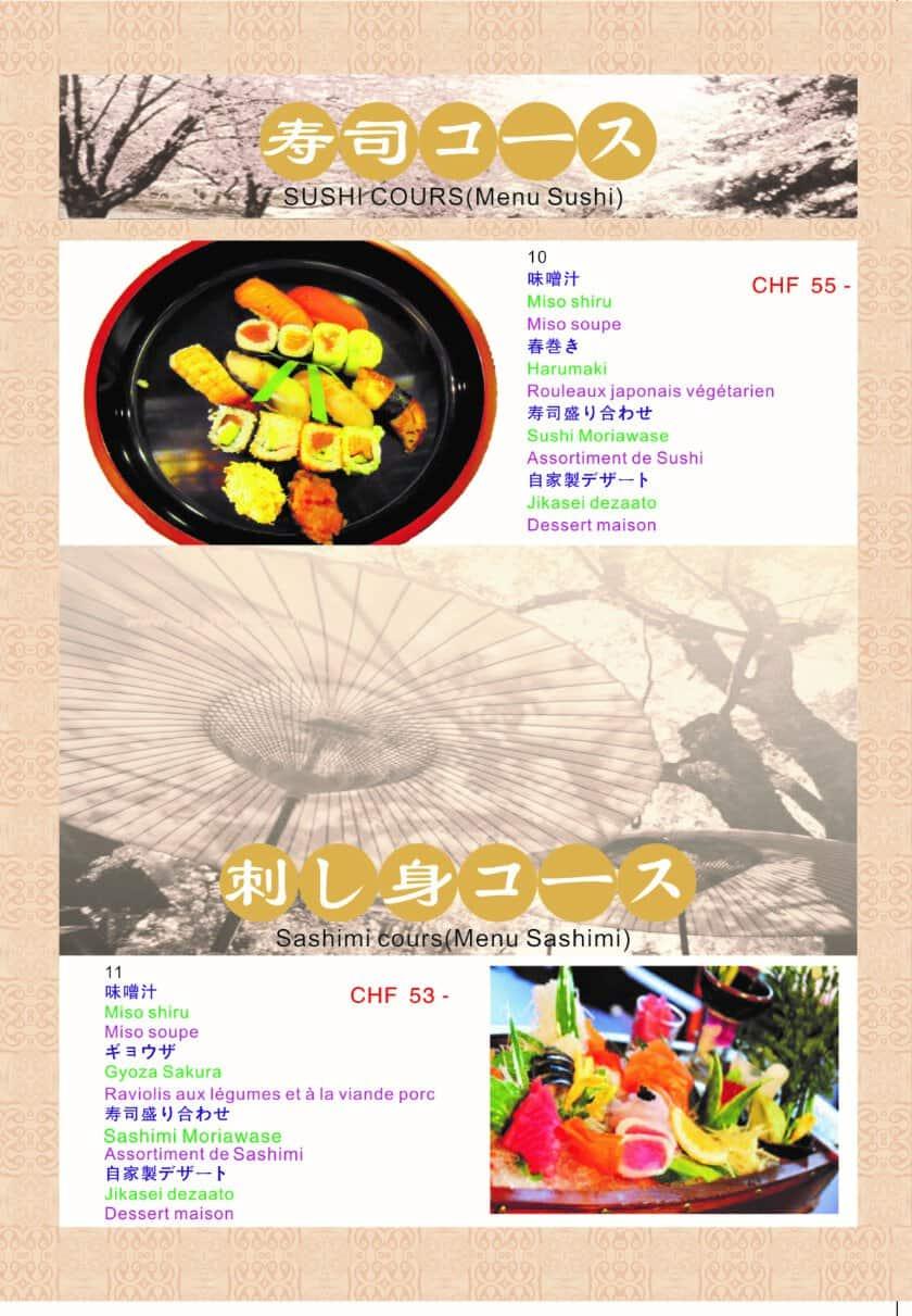 menu_p_7