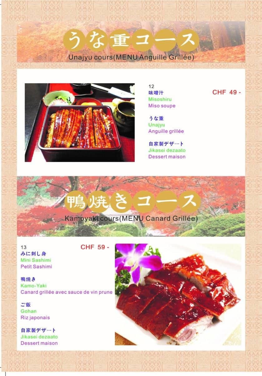 menu_p_8