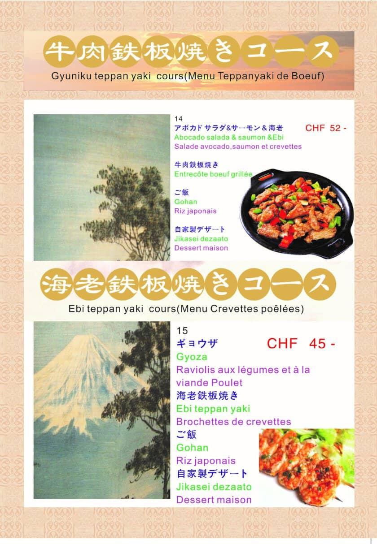 menu_p_9