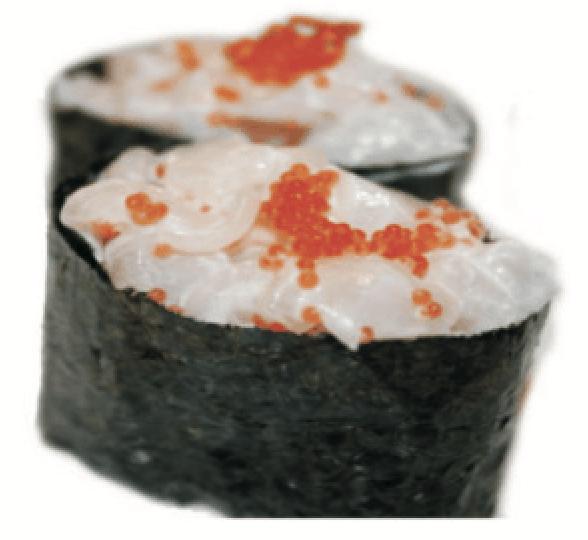 Hotate Mayonaise Tobiko Gungan Maki